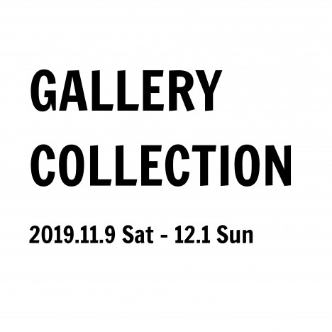 Gallery Collectionアイキャッチ