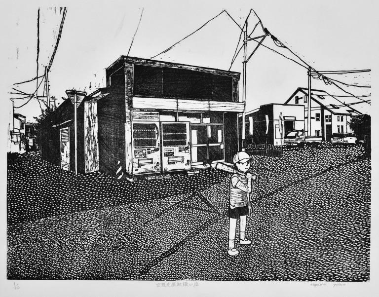 遨コ諠ウ螢イ雋キ逕サ蜒・Okuyama2020-019