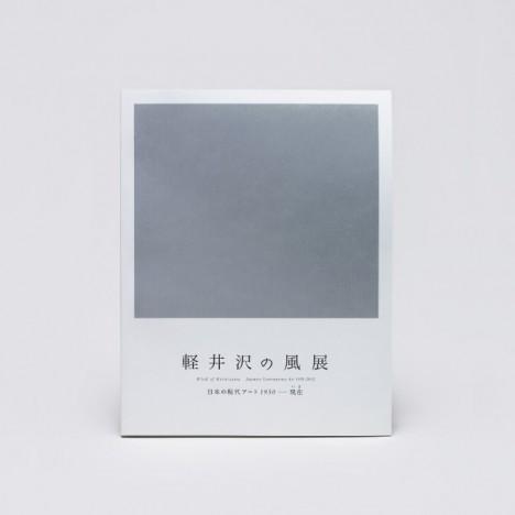 img-book-12kaze
