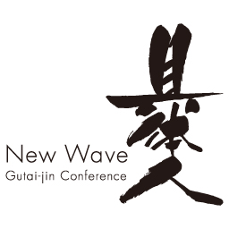 gutaijin_logo_v