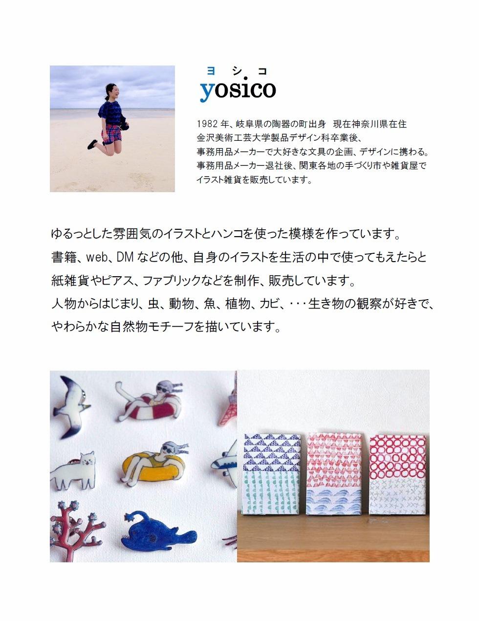 (カット版)yosicoプロフィール_1