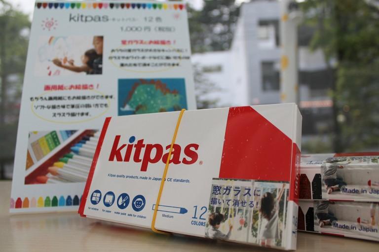 img-shop160630-photo0101