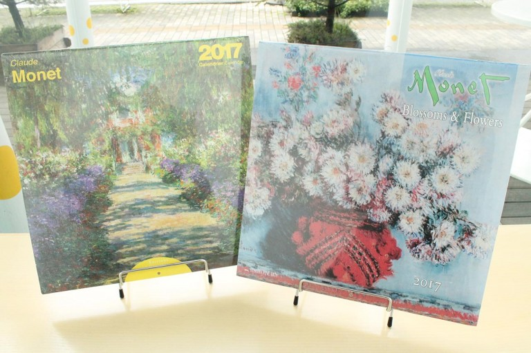 img-shop160906-photo0101