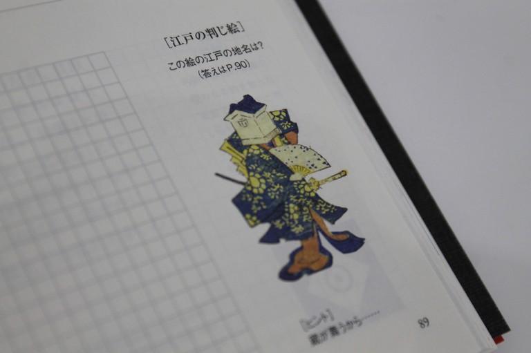 img-shop160920-photo0303